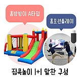 http://anolzzang.com/data/item/1600822515/thumb-thumbnail_atypemotionplay_158x158.jpg